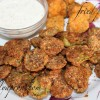 [Recipe] Fried Pickles