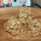 [Recipe] Butterscotch Macaroons
